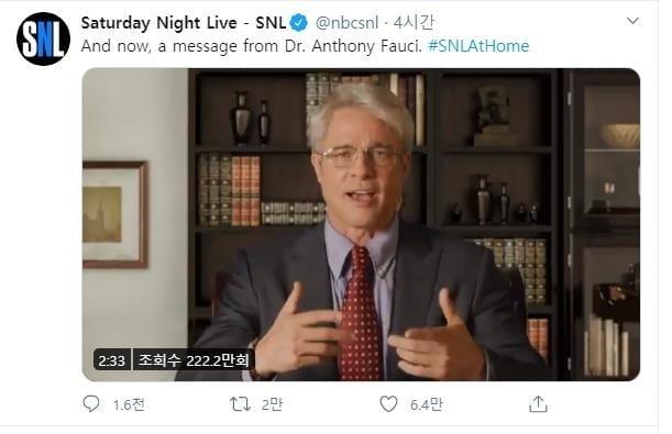브래드 피트, `美 코로나 스타`  변신해 트럼프 저격