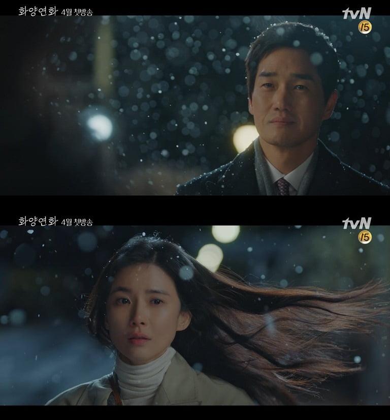 '화양연화' 티저 영상./사진제공=tvN