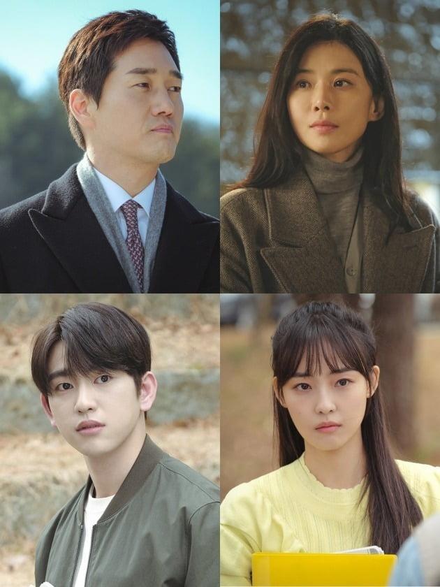 '화양연화' 스틸컷./사진제공=tvN
