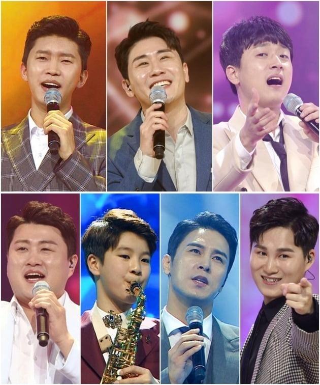 '미스터트롯' TOP7 / 사진제공=TV조선