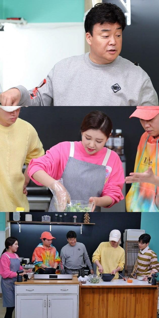 '맛남의 광장' 진도 편 / 사진제공=SBS