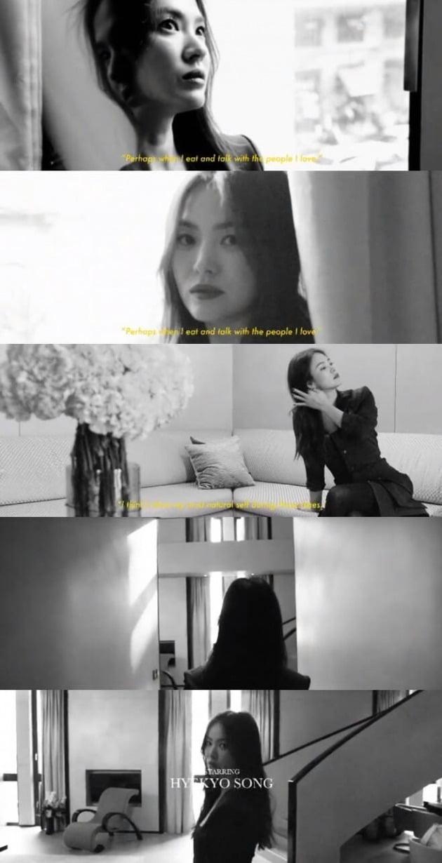 사진=송혜교 인스타그램.