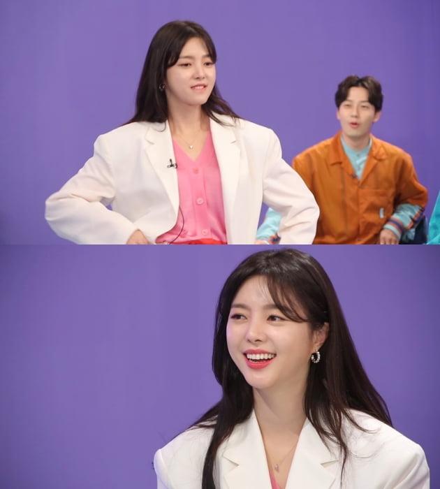 '해피투게더4' 에 출연한 배우 엄현경/ 사진제공=KBS2