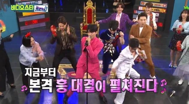 비디오스타 /MBC에브리원