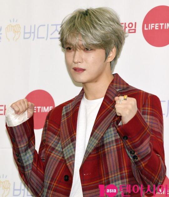 가수 겸 배우 김재중 /텐아시아 DB
