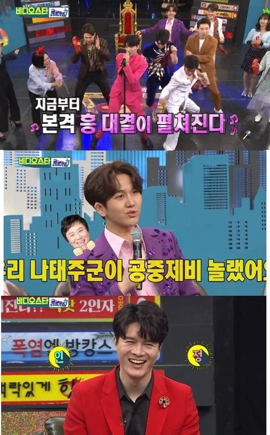 사진=MBC 에브리원 '비디오스타' 방송 화면.