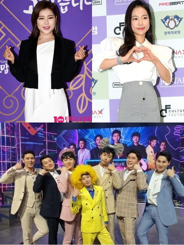 송가인-홍자, 미스터트롯 TOP7./ 사진=텐아시아DB