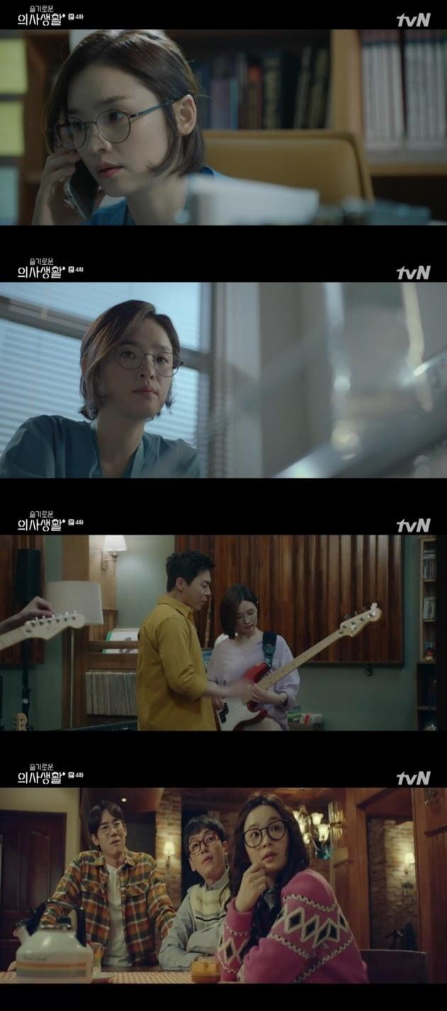 '슬기로운 의사생활' 전미도 / 사진=tvN 방송 캡처