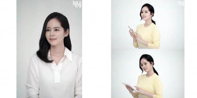 한가인./ 사진=BH엔터테인먼트 공식 인스타그램