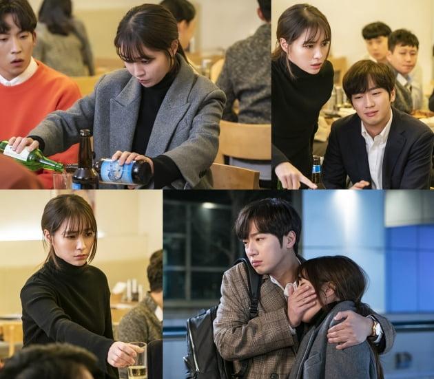 '한 번 다녀왔습니다' 예고/ 사진제공=KBS2