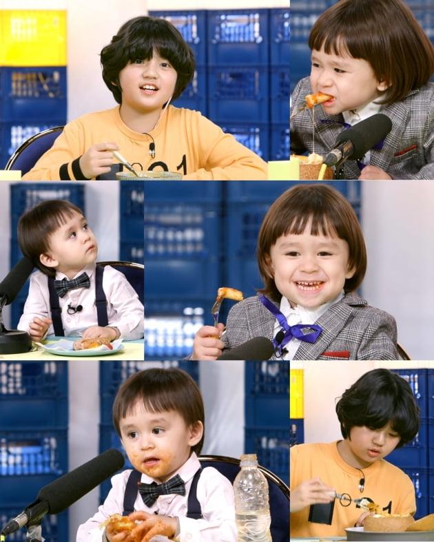 '편스토랑' 예고/ 사진제공=KBS2