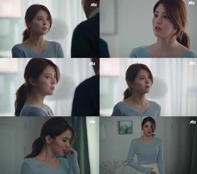 '부부의 세계' 한소희./ 사진=JTBC 방송화면