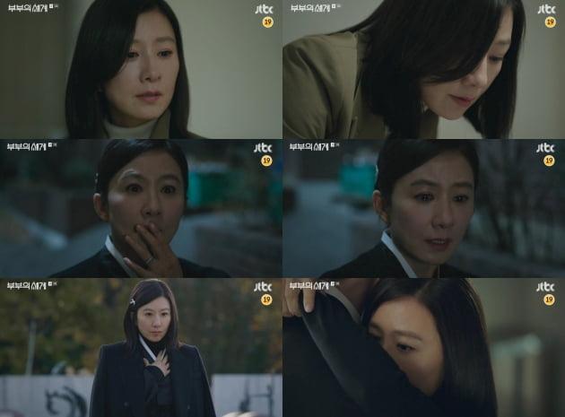 '부부의 세계' 김희애./ 사진=JTBC 방송화면