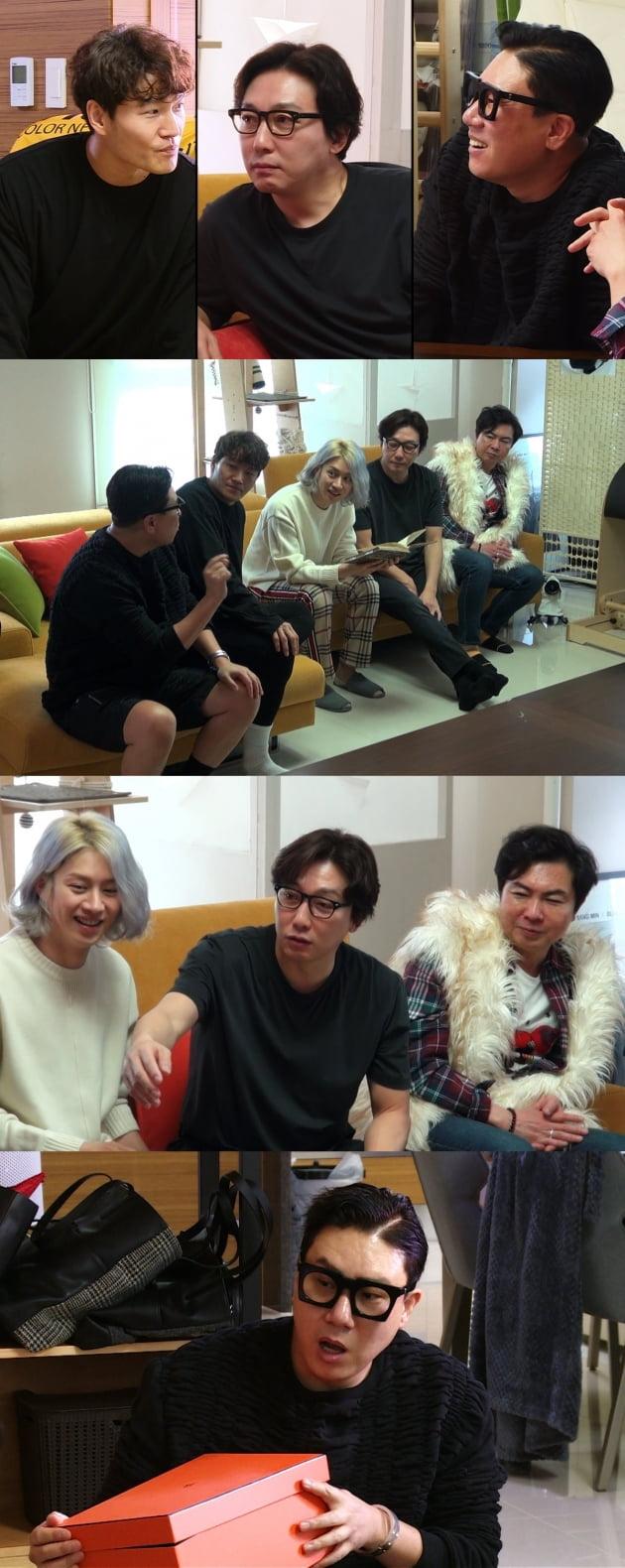 '미운우리새끼' 방송화면./ 사진=SBS