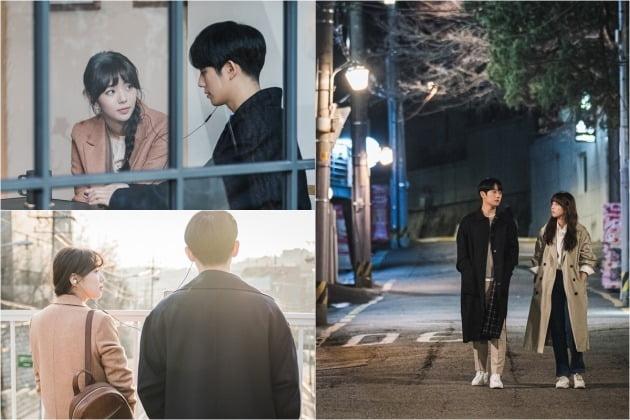 tvN 월화드라마 '반의반' 스틸컷. /사진제공=tvN