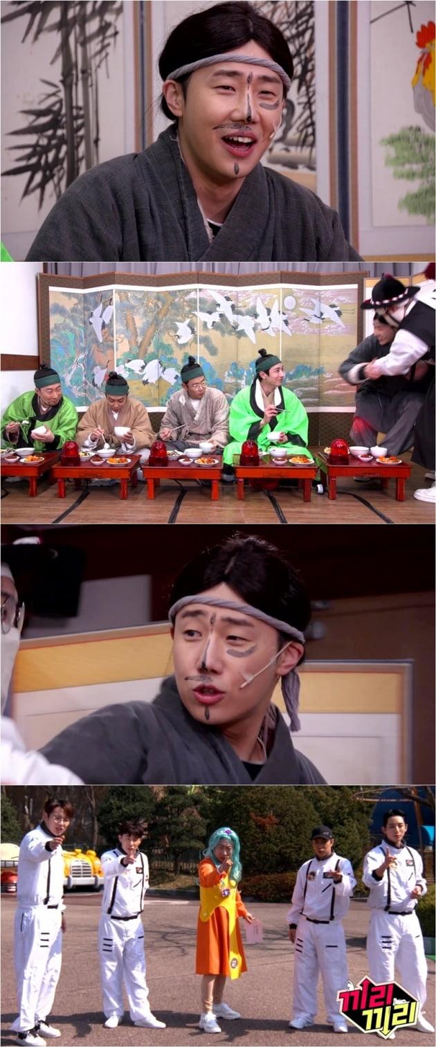 '끼리끼리' 성규 / 사진 = MBC 제공
