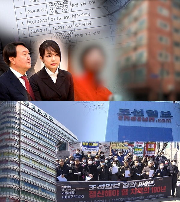 MBC 탐사기획 '스트레이트' /MBC 제공