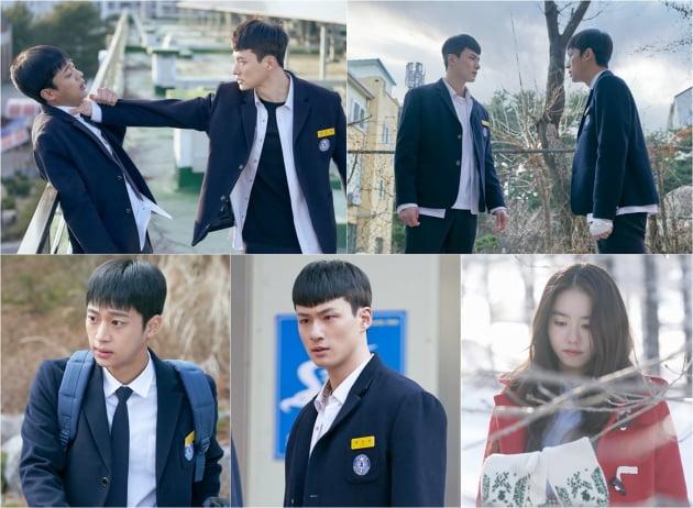 '계약우정' 스틸컷/ 사진제공=KBS2