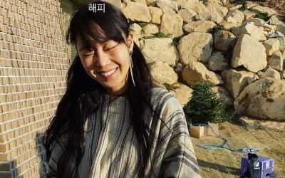 """공효진, 41번째 생일 축하에 """"모두 감사합니다♥"""""""