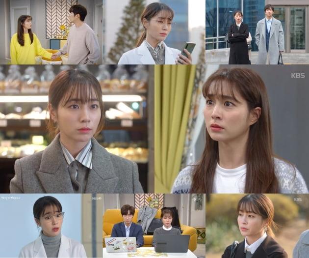 '한 번 다녀왔습니다' 속 이민정/ 사진=KBS2 제공
