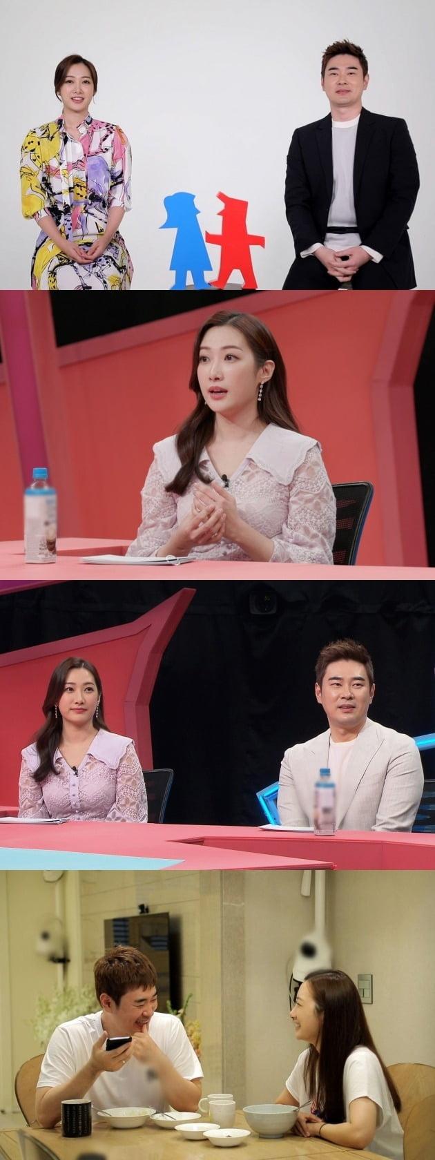조충현-김민정 부부 / 사진제공=SBS