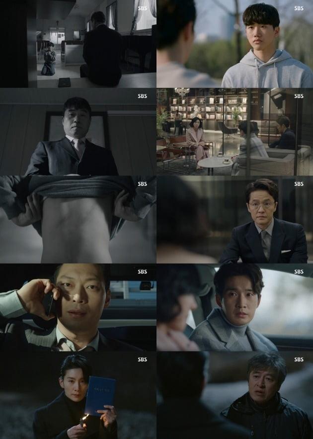 SBS 월화드라마 '아무도 모른다' 방송화면. /사진제공=SBS