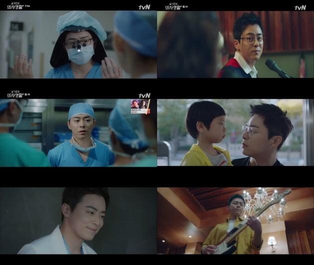 '슬기로운 의사생활'에서 조정석이 다채로운 매력을 보여주고 있다. / 사진제공=tvN 방송 캡쳐