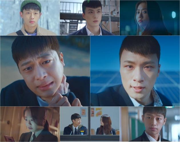 '계약우정' 첫 방송/ 사진=KBS2 제공
