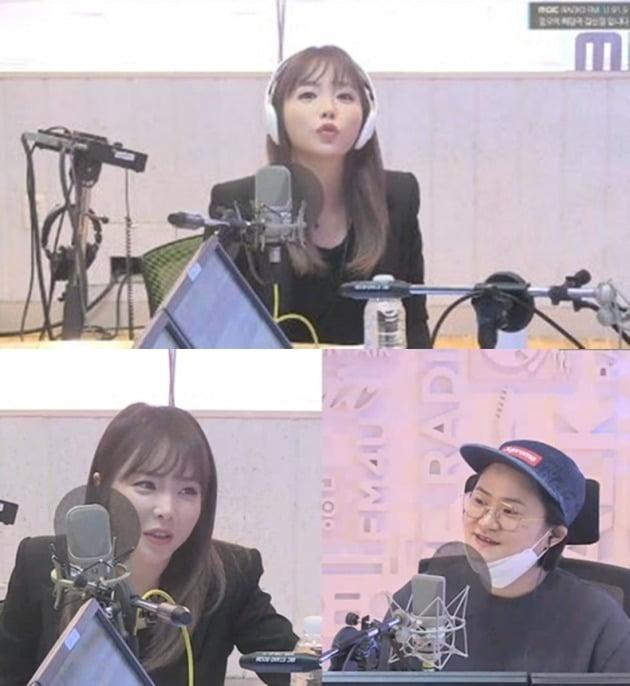 사진=MBC FM4U '정오의 희망곡 김신영입니다' 캡처.