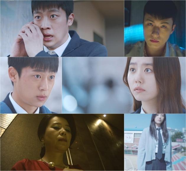 '계약우정' 예고/ 사진제공=KBS2