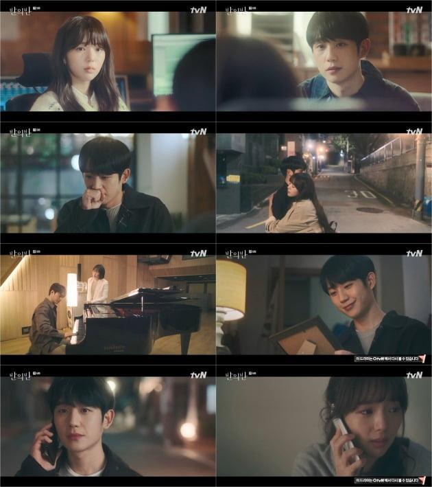 사진=tvN '반의반' 방송 화면.