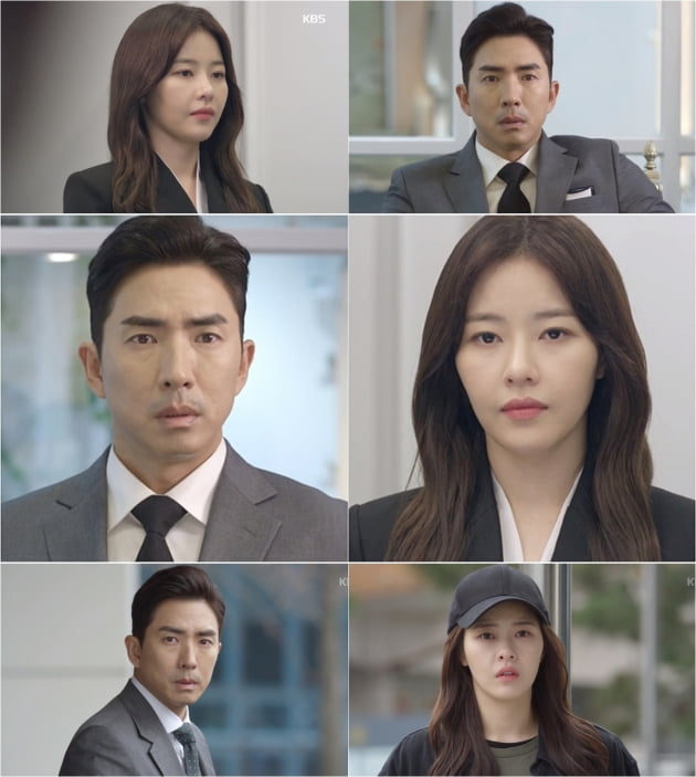 지난 7일 방송된 '위험한 약속'/ 사진=KBS2 제공