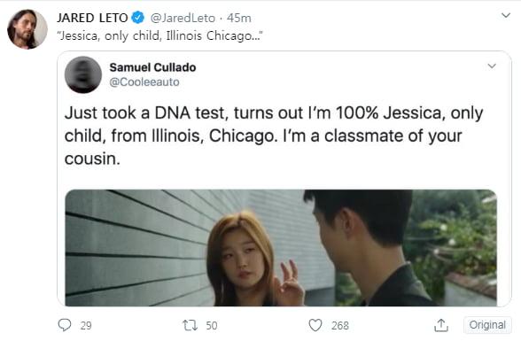 '조커도 반한 영화'…자레드 레토, SNS에 '기생충' 극찬