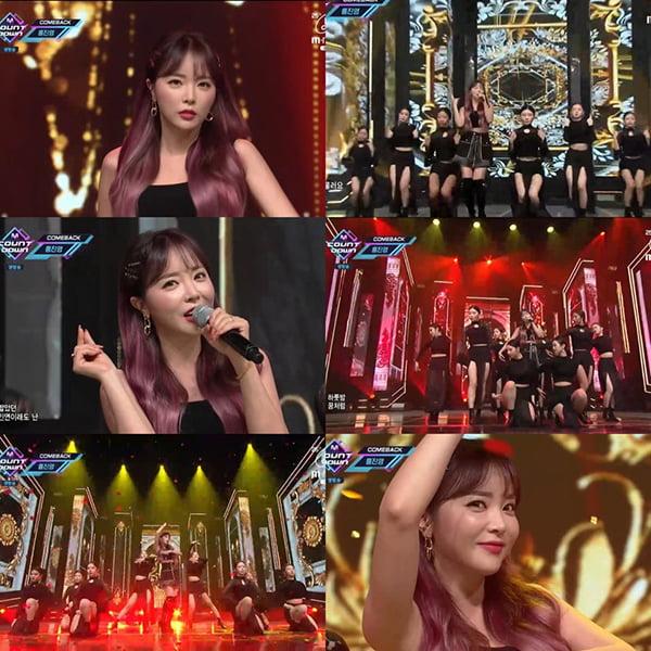 '엠카운트다운' 홍진영 / 사진 = Mnet 영상 캡처