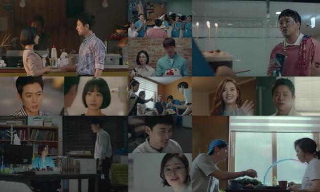 /사진=tvN 토요드라마 '슬기로운 의사생활' 캡처