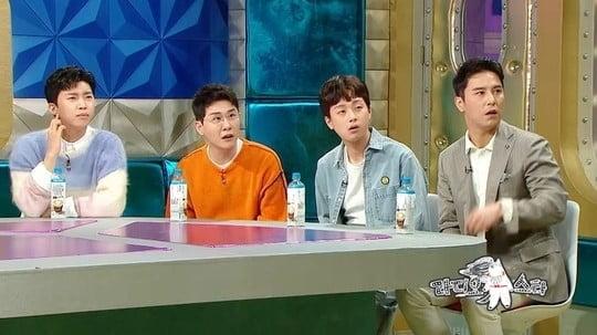 '라디오스타'에 출연한 '미스터트롯' 임영웅, 영탁, 이찬원, 장민호 /사진=MBC 제공