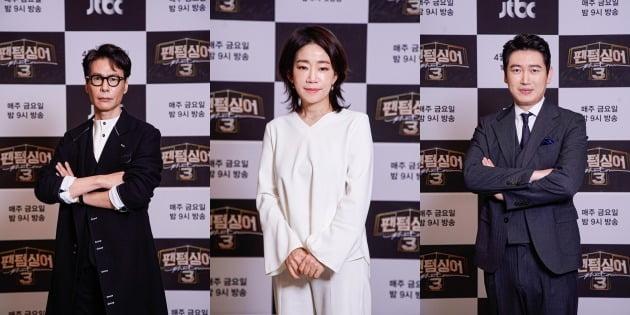 윤상(왼쪽부터), 김문정, 손혜수./사진제공=JTBC