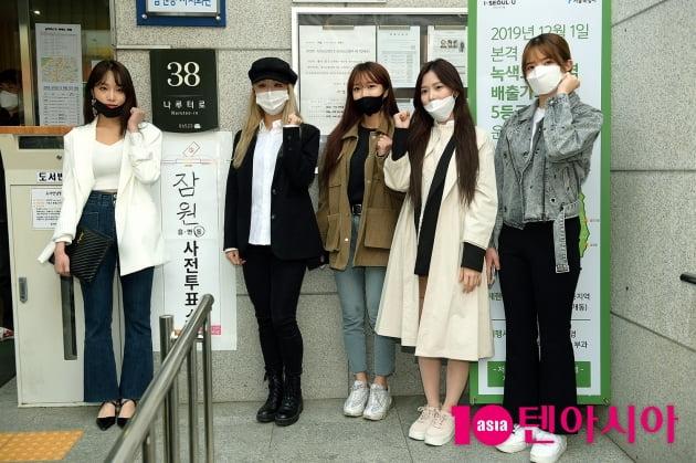 [TEN 포토] 네이처 '마스크 쓰고 투표소로 오세요!'