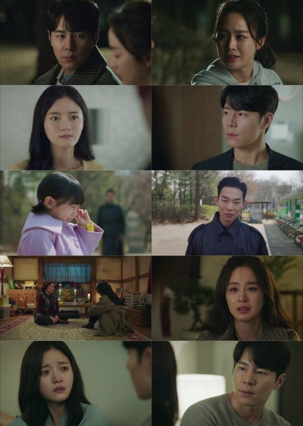 '하이바이,마마!' 김태희 이규형 고보결  / 사진=tvN 방송화면