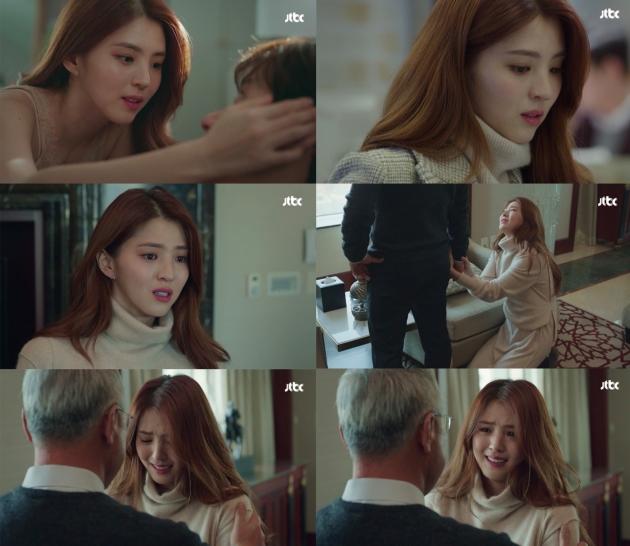 '부부의 세계' 한소희 / 사진=JTBC 방송화면