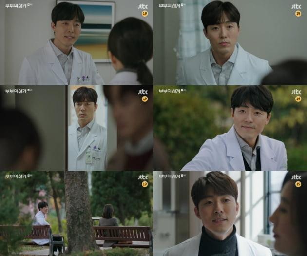 '부부의 세계' 이무생 / 사진=JTBC 방송화면