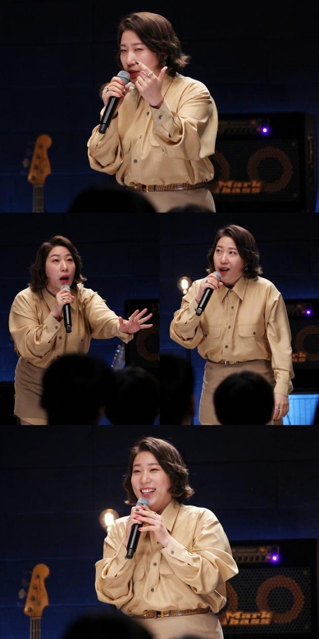개그우먼 김영희 / 사진 = KBS 제공