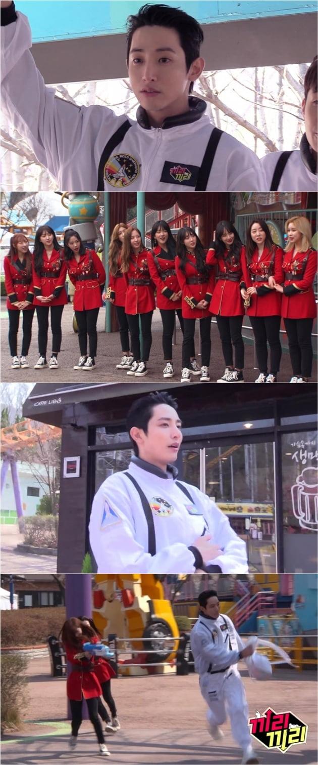 '끼리끼리' 이수혁 우주소녀 / 사진 = MBC 제공