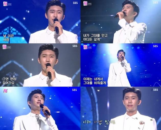 '인기가요' 임영웅 / 사진=SBS 방송화면 캡처