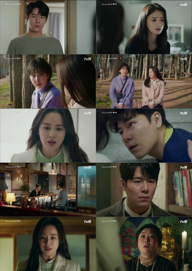 사진=tvN '하이바이 마마' 방송 화면.