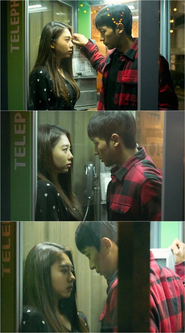 '계약우정' 스틸컷/ 사진=KBS2 제공
