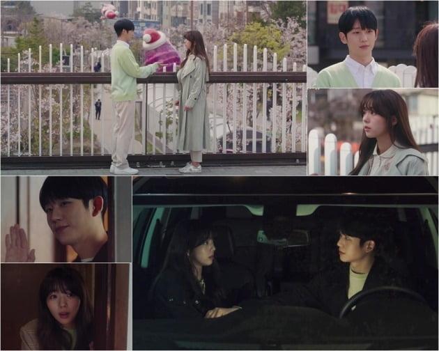 '반의반' 정해인과 채수빈의 로맨스가 진전된다. / 사진=tvN '반의반' 8회 예고 영상 캡처
