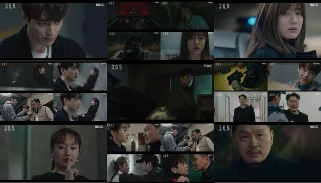 '365' 양동근, 살해 당해…범인은 이준혁? /사진=MBC 방송화면 캡처