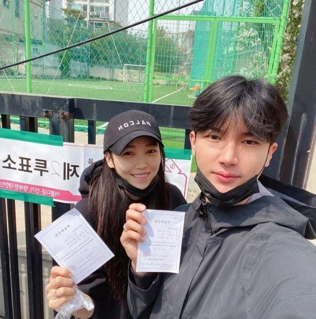 """노지훈♥이은혜 """"대한민국 파이팅"""" /사진=SNS"""