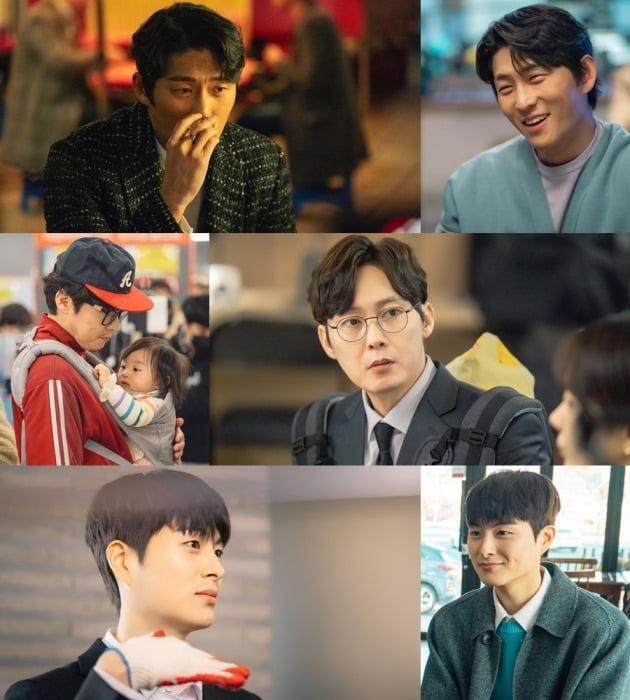 '오 마이 베이비' 스틸컷./사진제공=tvN